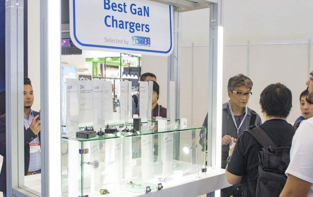 GaN Tech Became Huge – Trends for Chargers at Global Sources Mobile Electronics Show