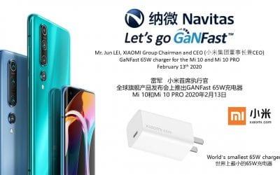 Xiaomi go GaNFast for Mi 10, Mi 10 Pro