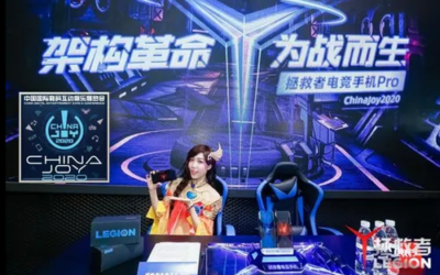 qsbjm – The savior gaming mobile phone Pro appeared in ChinaJoy to have experience and benefits!