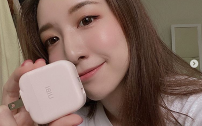@Momocow1208 reviews the UIBI 30w